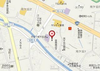 2013.04.20-tizu.jpg