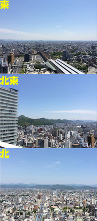 2014.05.13-2.jpg